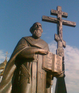 Methodius-2